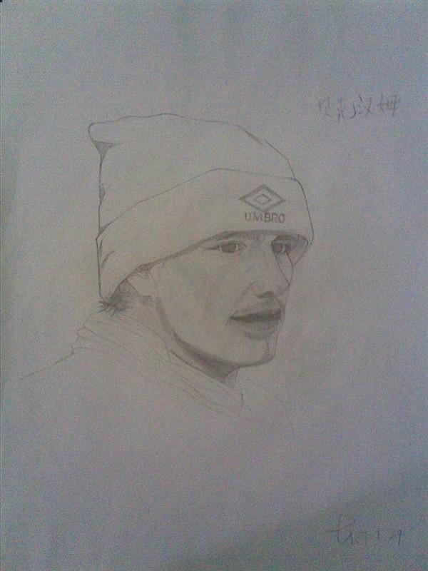 贝克汉姆 [Beckham]