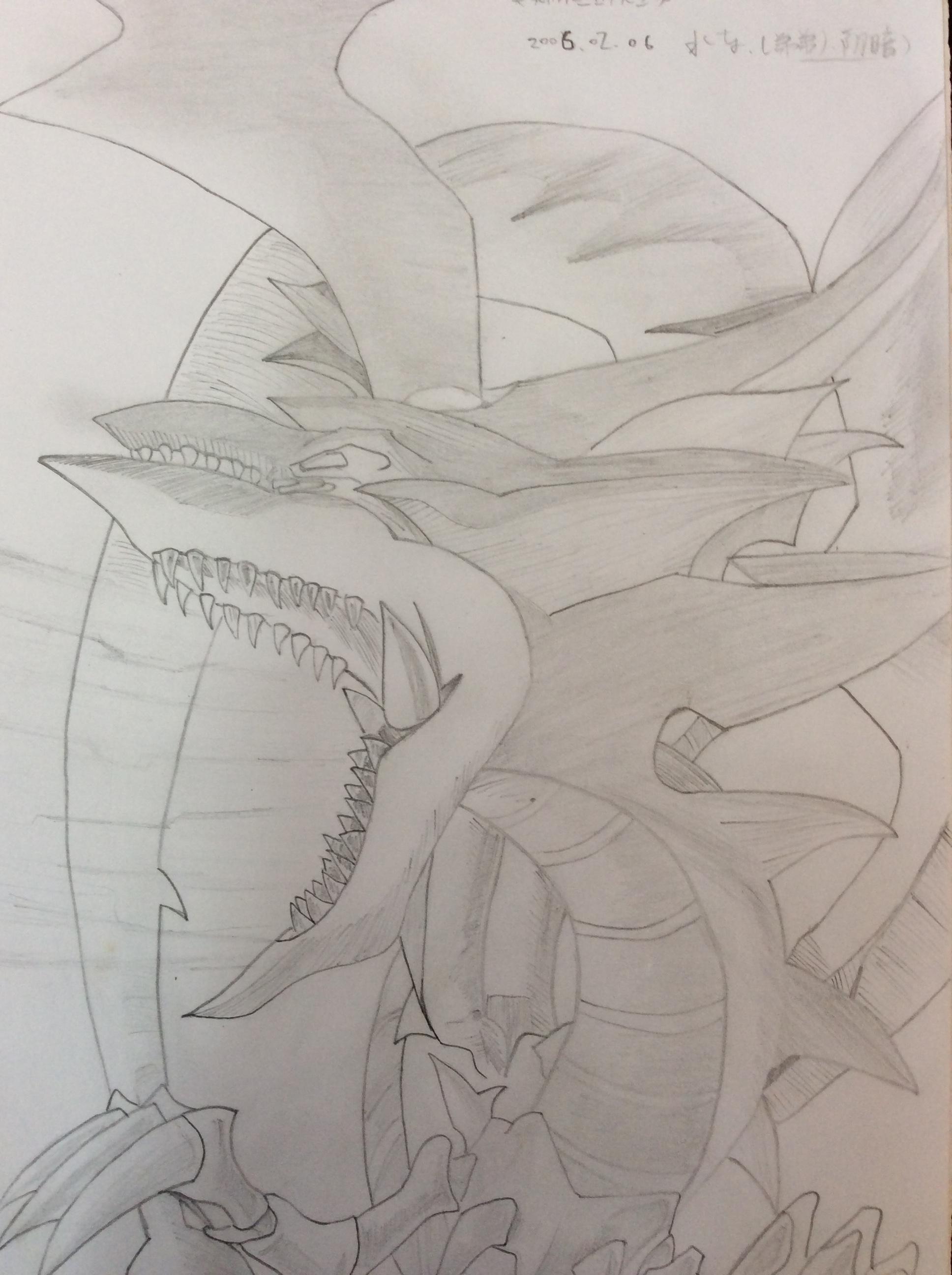 奥西里斯的天空龙[Slifer the Sky Dragon]
