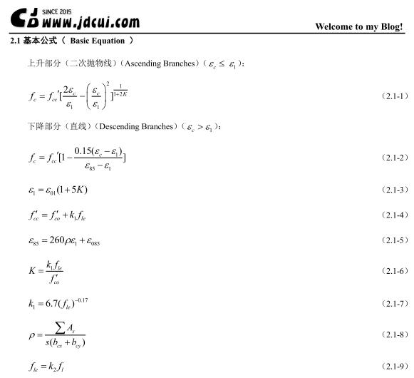SRModel-BasicEquation