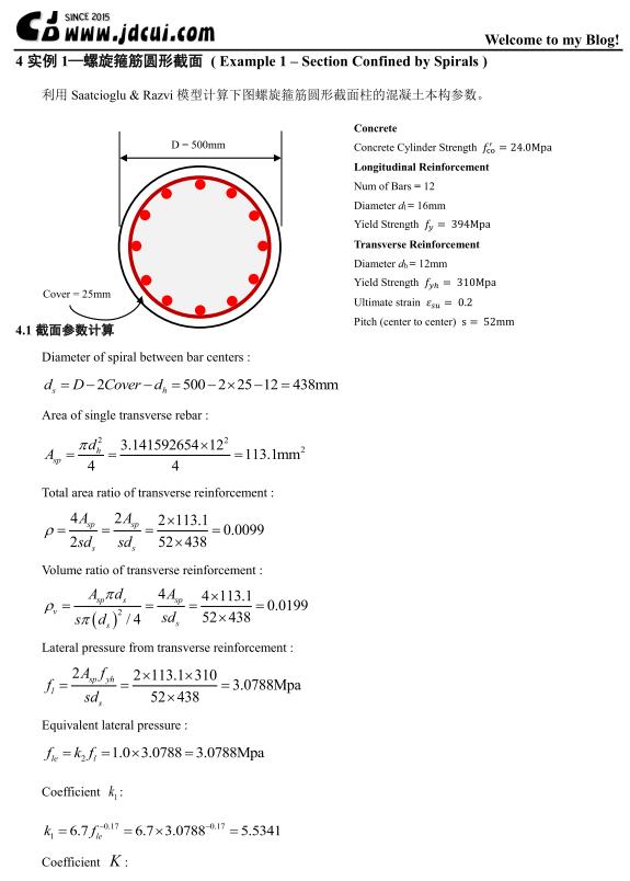 SRModel-Example1
