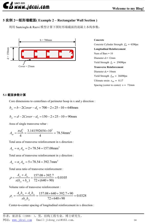 SRModel-Example2