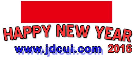 CJD新年快乐