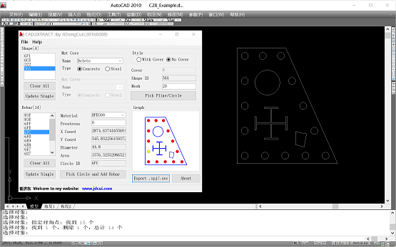 EXAMPLE4_CAD