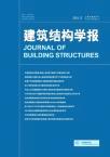 JournalofBuildingStructures