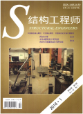 Structuralengineers-cover